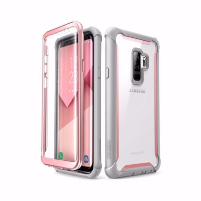 Picture of i-Blason i-Blason Ares Full Body Case for Samsung Galaxy S9+ in Pink