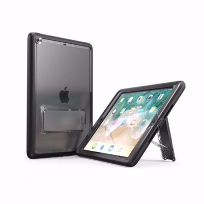 Picture of i-Blason i-Blason Ares Case with Built-In Screen Protector for Apple iPad 9.7inch (2017) in Black