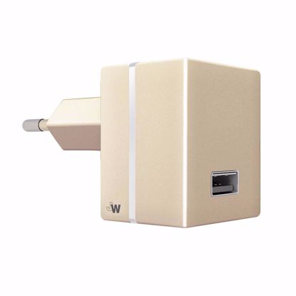 Picture of Just Wireless Just Wireless 2.4A EU Mains Charger (No Cable) in Gold